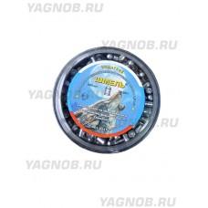 Пули свинцовые Шмель 0.89 Грамм,4,5 мм (177cal)