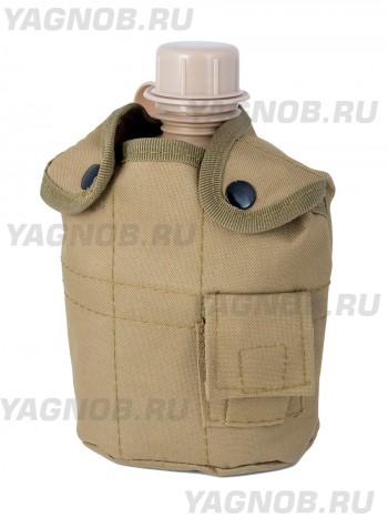 Армейская фляга (фляжка) пластиковая 1 литр,  в камуфлированном чехле, цвет Койот (Coyote)