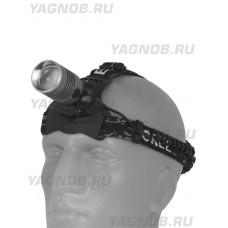 Мощный  налобный + карманный светодиодный аккумуляторный фонарь WS TG-26