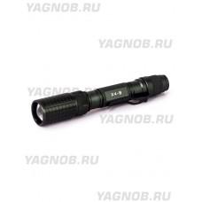 Мощный подствольный тактический фонарь X4-B-1
