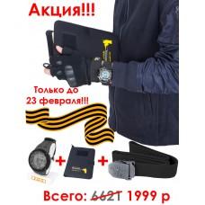 Акционный набор Тактические часы + Армейский блокнот + Тактический ремень, арт 006NB, цвет Черный