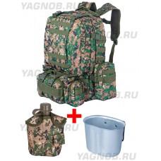 Акционный набор: Тактический рюкзак FORTRESS с напояс. сумкой, 40 л + фляжка + котелок, цвет Марпат (Marpat)