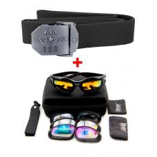 Акционный набор: Ремень тактический нейлоновый + Тактические очки Daisy со сменными линзами