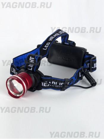 Мощный, налобный, светодиодный, аккумуляторный фонарь, арт. 015
