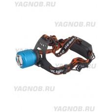 Мощный  налобный светодиодный аккумуляторный фонарь HL-033 (полный комплект)
