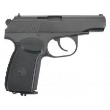 Пистолет пневматический МР 654К-32-1